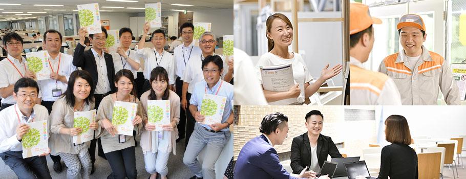 従業員とともに   持続可能な社会を目指して   LIXILについて   LIXIL