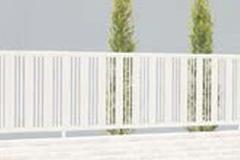 ハイミレーヌR5型フェンス ホワイト(アイボリーホワイト)
