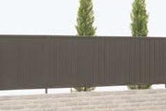 ハイミレーヌR6型フェンス オータムブラウン