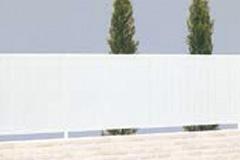 ハイミレーヌR6型フェンス ホワイト(アイボリーホワイト)