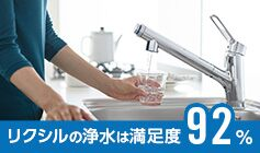 bnr_water_purifier_237.jpg