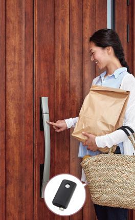 荷物が多くて手がふさがっていても、キーを持っていればタッチで解錠。