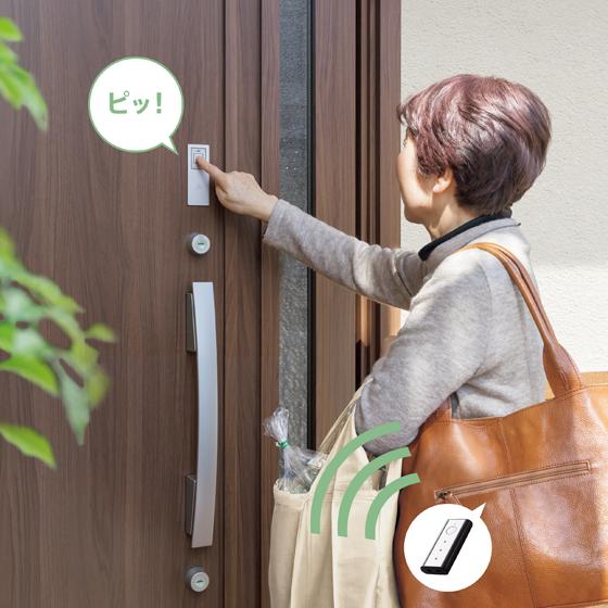 電気錠で、玄関キーをもっと便利&安心に。