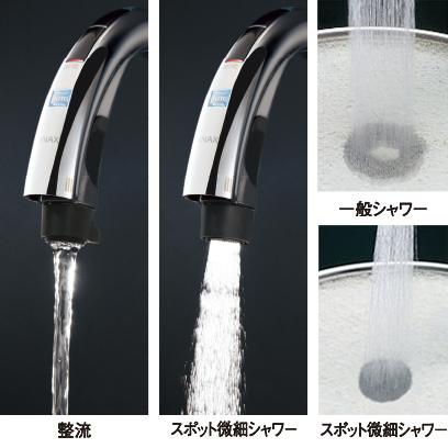 スポット微細シャワー(吐水切替付)