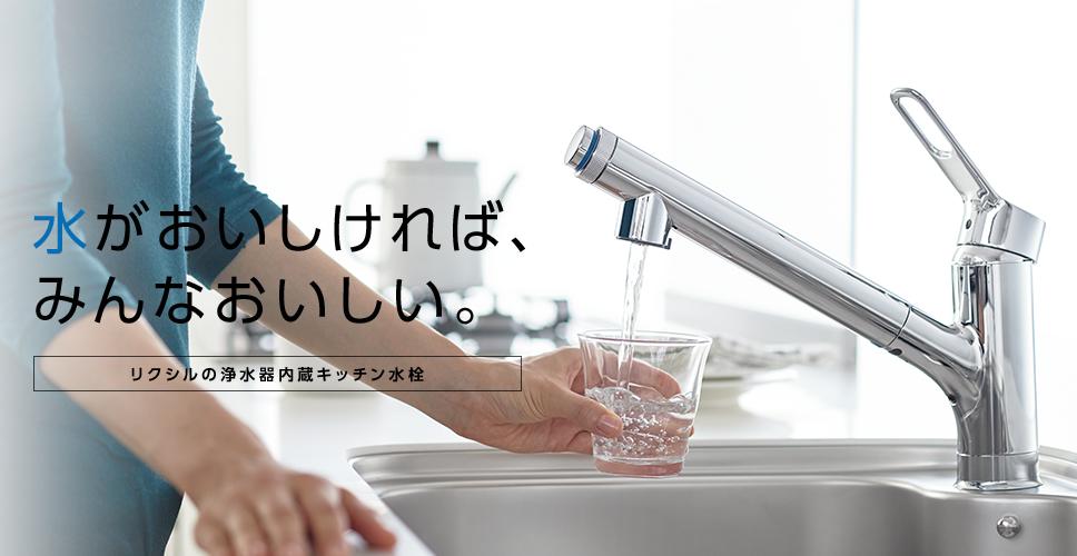 器 浄水 浄水器 人気ブランドランキング2020