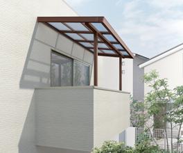 造り付けバルコニー用屋根タイプ
