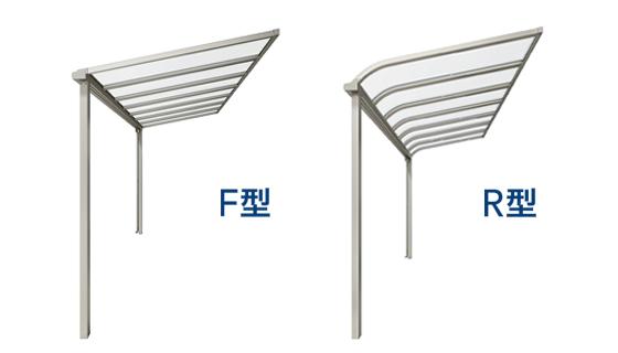 屋根形状はデザインと実用性でチョイス