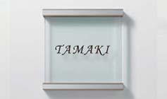 鋳物枠ガラスサイン