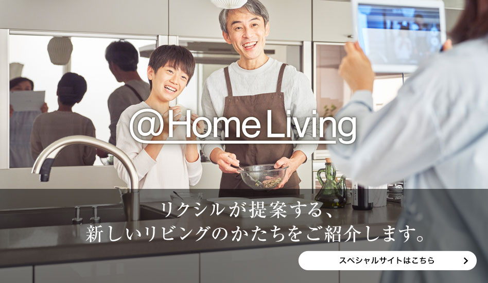 @HomeLiving