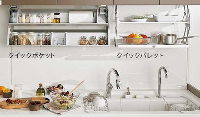 調理スペースは調理だけのために使いたいから、すぐ目の前の「アイレベルゾーン」に小物収納と仮置きスペース。