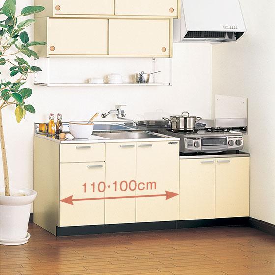 集合住宅用キッチンの入れ替えにぴったり!