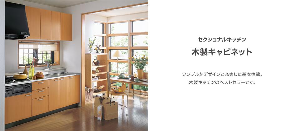 木製 キャビネット「クラージュ」【IT-tm】ホワイト(#9837101)(