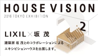 house vision 2016