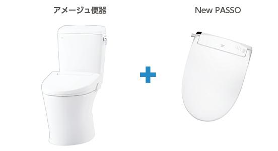 シャワートイレ パッソと組み合わせてより快適に