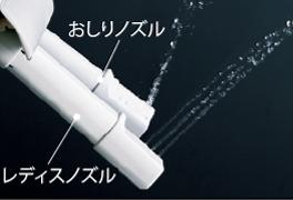 おしり洗浄とビデ洗浄のノズルが別々で清潔な「レディスノズル」