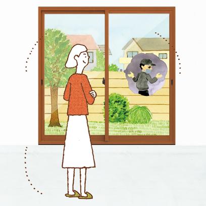 二重の窓で防犯性や安全性を高める。