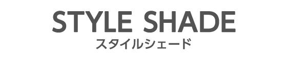 【TERAMOTOおすすめ商品】VOL.10