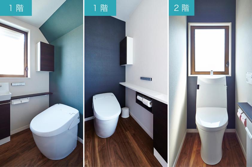 すべて残すと決めた3か所のトイレ。の写真