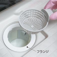 場 排水 風呂 溝 お